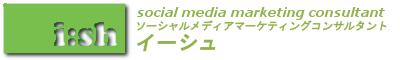 i:sh【イーシュ】 島根県松江市のウェブマーケティング・コンサルタント