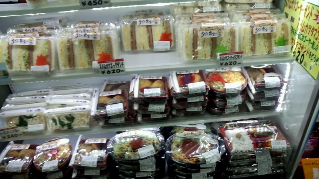 沖縄空港売店